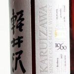 La plus grosse collection privée de whisky japonais en vente à Perth