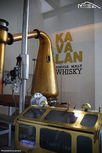 Distillerie Kavalan