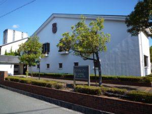 Distillerie White Oak