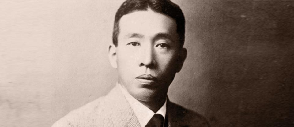 L'Histoire de Suntory